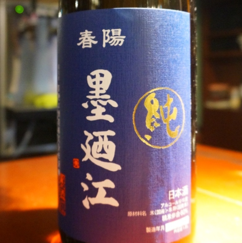 墨廼江 特別純米 1.8ℓ