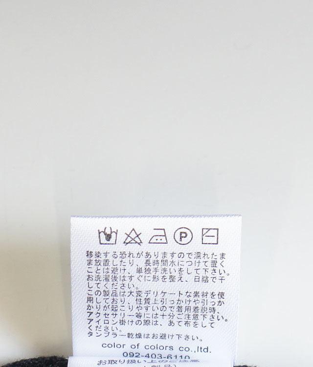 12Gロングカーディガン    レディース カーディガン ロング ニット 長袖 無地 秋冬  通販  (品番sb-0183)