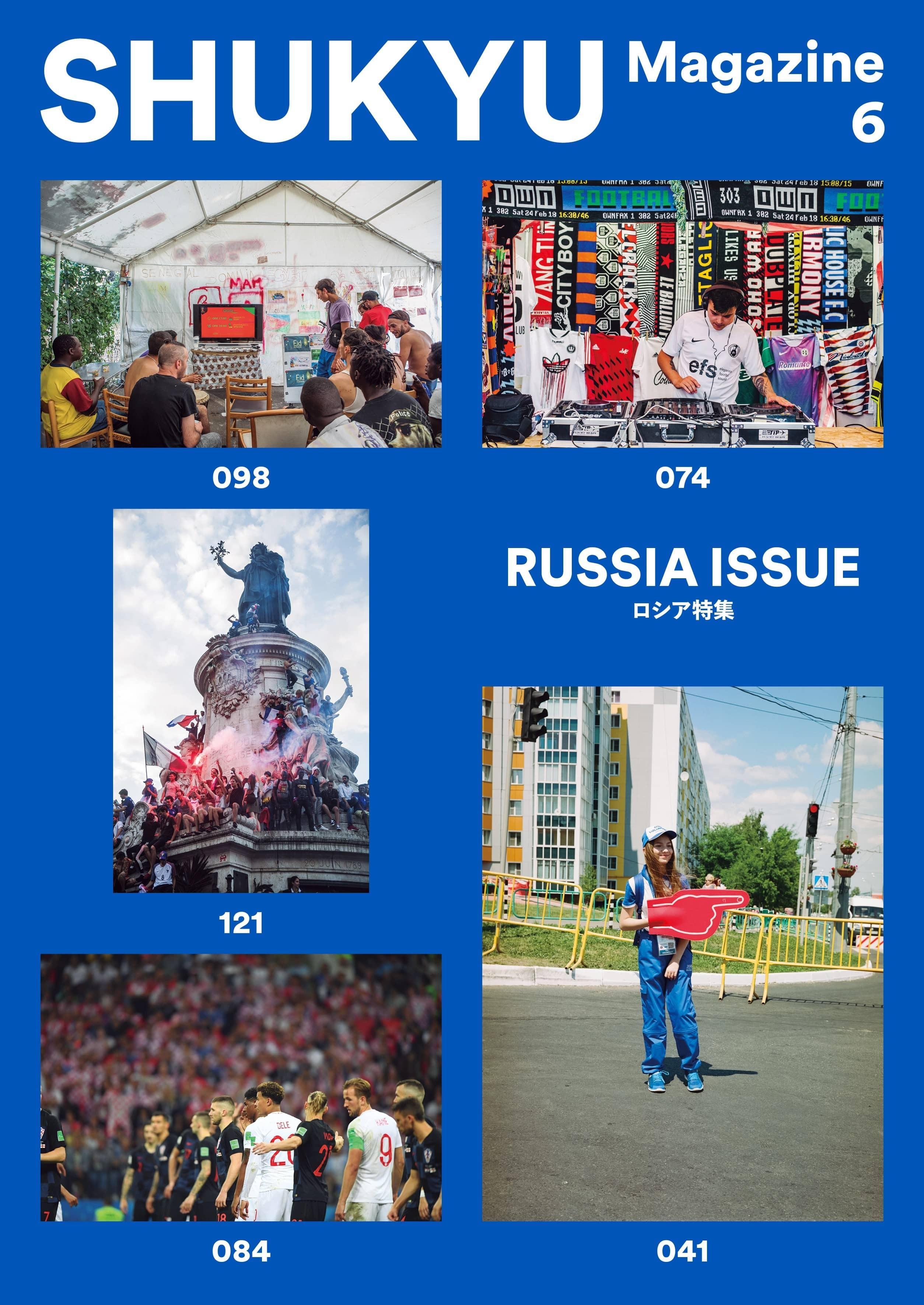 SHUKYU Magazine ROOTS ISSUE Vol.6 | SHUKYU MAGAZINE