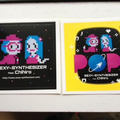 SEXY-SYNTHESIZER Feat.Chihiro CD「POP!」と「POP! (8bit versions)」ダウンロードコード付き (特典付き) / SEXYSYNTHESIZER