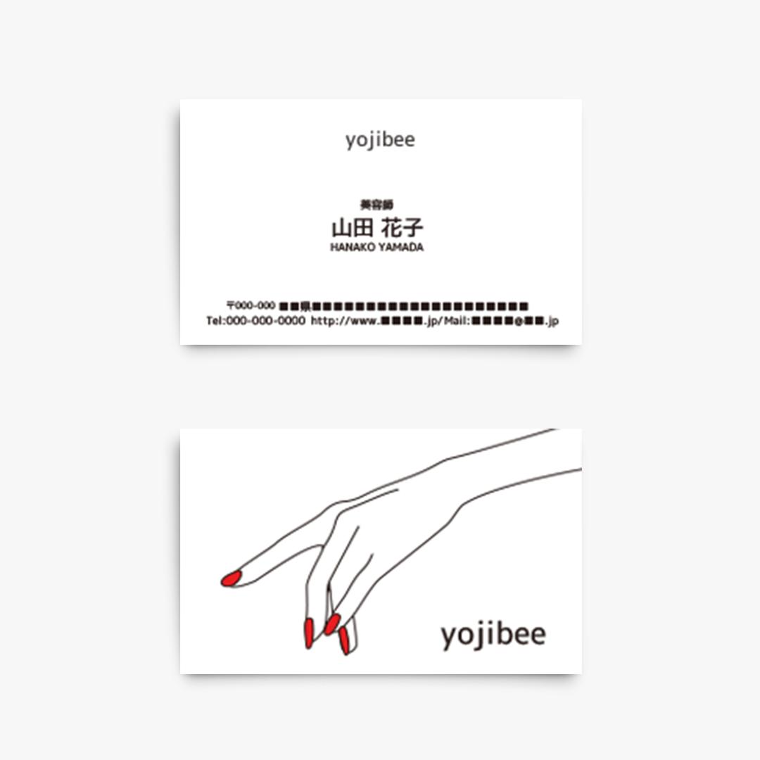 """名刺カード """"美容系01"""""""