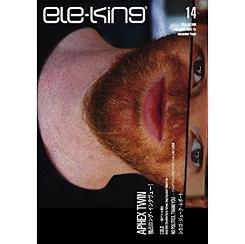 ele-king vol.14