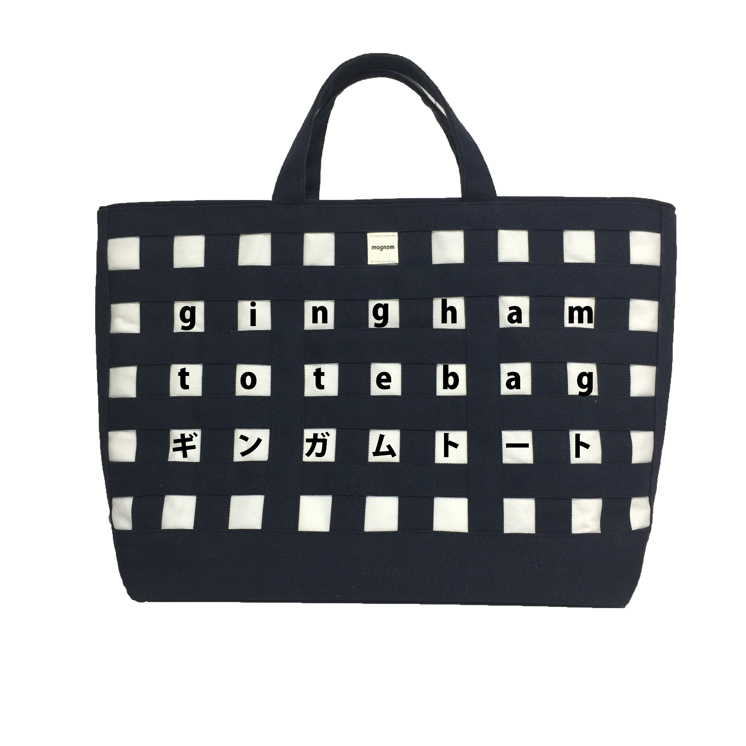 gingham tote 25