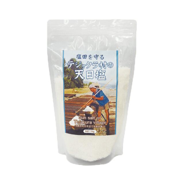バリ島 テジャクラ村の天日塩 1kg