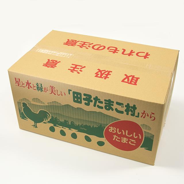 【送料無料(※沖縄除く)】平飼い有精卵 業務用(160個)