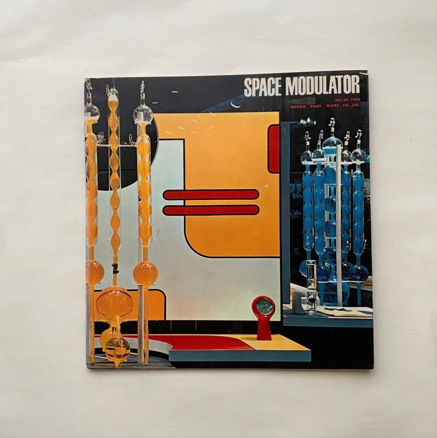 SPACE MODULATOR  1968 No.29 / 特集 都市・ガラス・人間   /   日本板硝子Space Modulator編集部