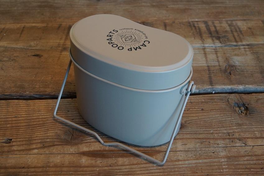 CAMPOOPERTS 飯盒 ライスクッカー ハンゴウ カラータン  キャンプ オーパーツ