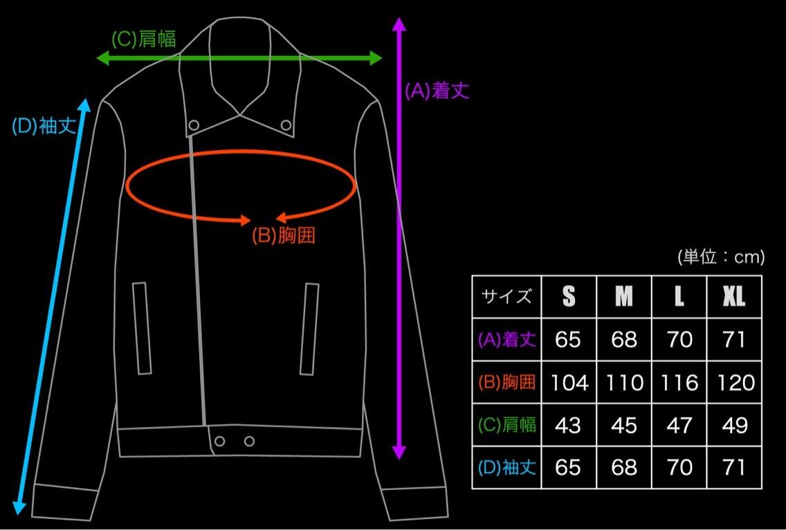 「ゲームスグロリアース x ダブルドラゴン-双截龍- 」 ダブルドラゴン 刺繍入りライダースジャケット / GAMES GLORIOUS