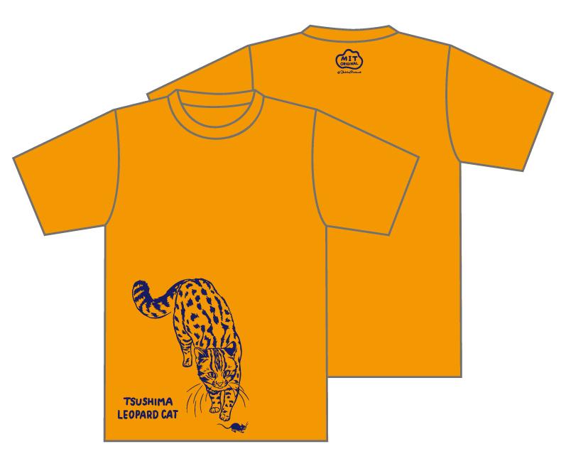 ☆50%OFF☆ ツシマヤマネコTシャツ