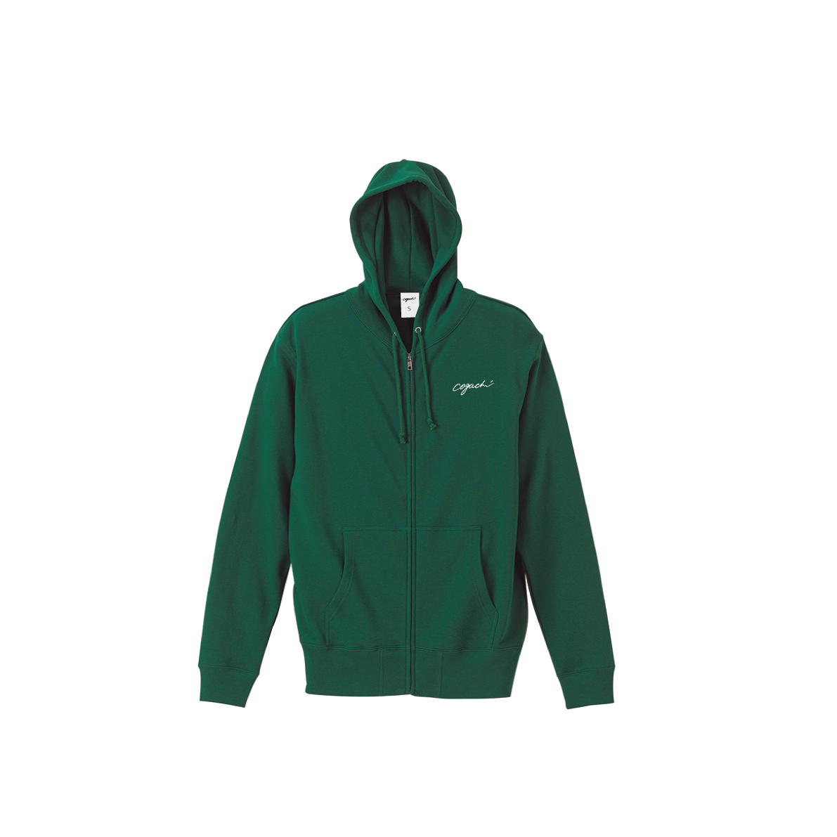 1991 zip hoodie(GREEN)