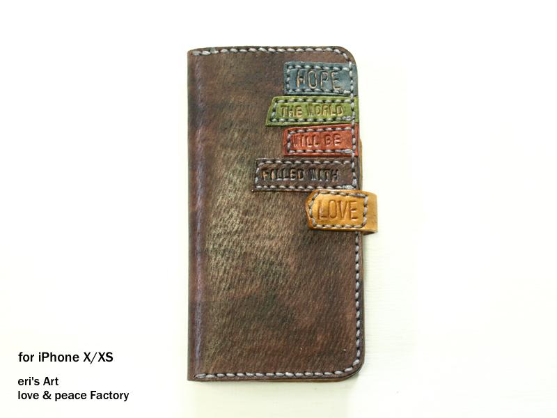 【サンプル品SALE】iPhoneケース for X / XS ダークブラウン OD-SPC-LE-01-X-sale