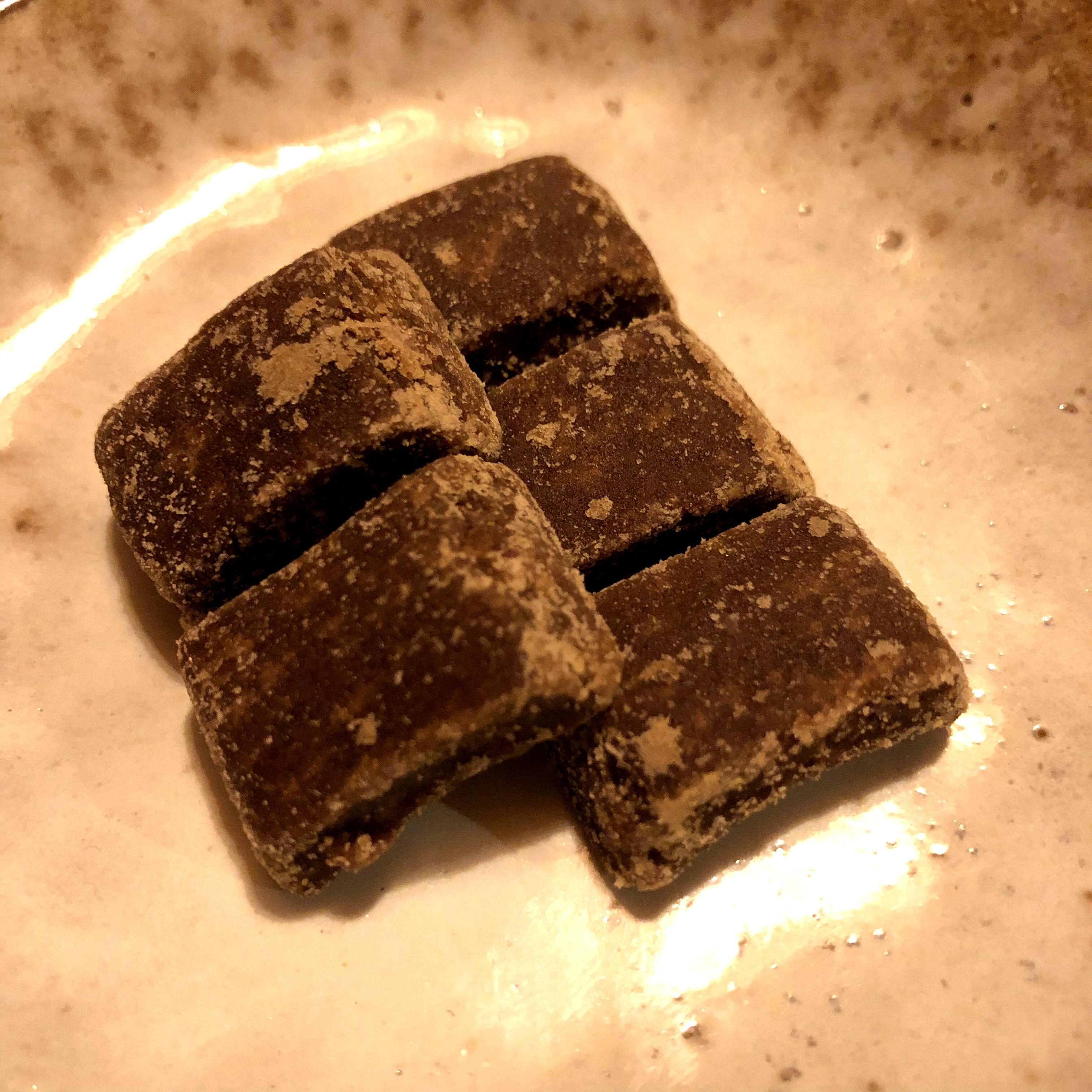 宮古島産純黒糖(1セット2袋)