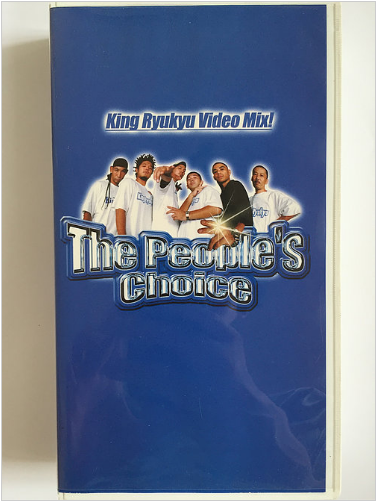 King Ryukyu Video Mix <The People's Choice>【VHS】