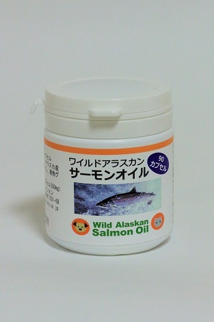 ワイルドアラスカンサーモンオイル (カプセルタイプ)
