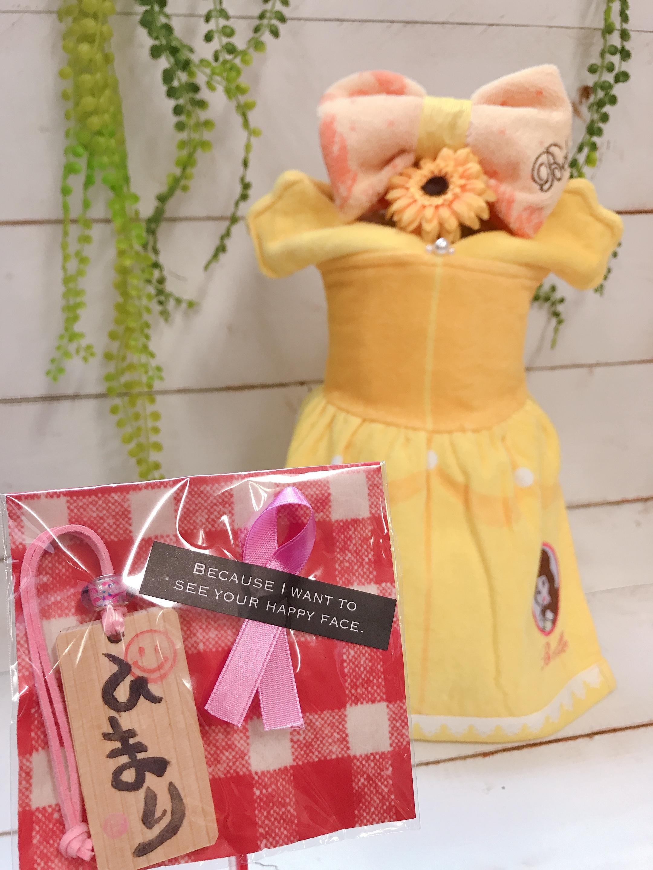 名入れ キーホルダー付き (四角タイプ) ディズニー プリンセス  おむつケーキ (ベル)  おむつケーキ  出産祝い ギフト オシャレ 個性的  かわいい  キャラクター