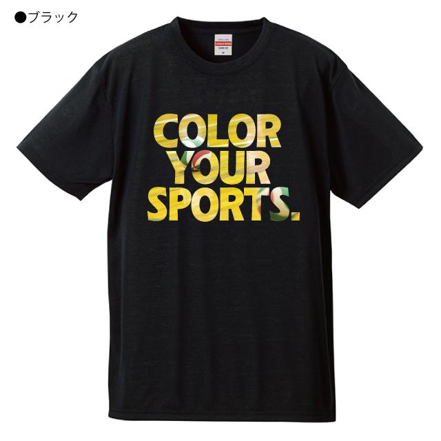 Volleyball T-shirt/バレーボール Tシャツ