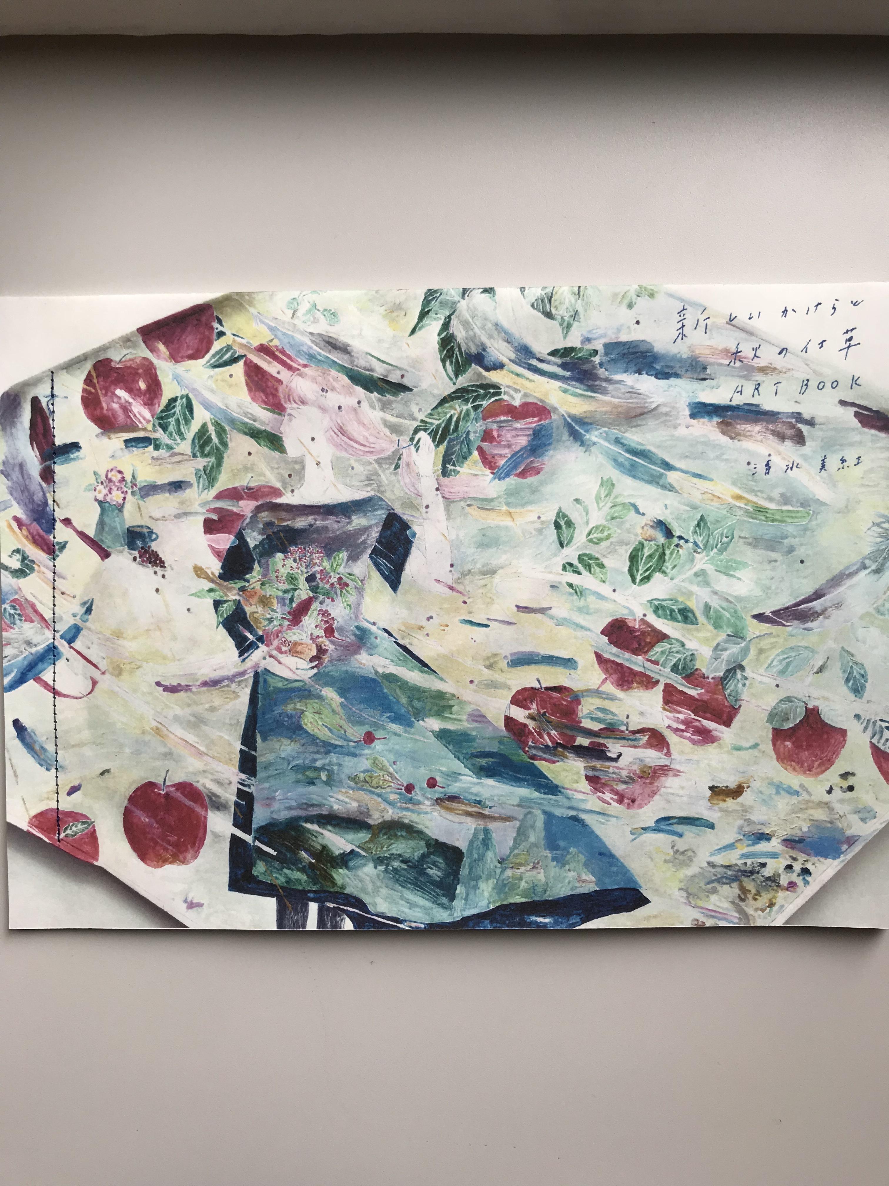 「新しいかけらと秋の仕草 ART BOOK」清水美紅