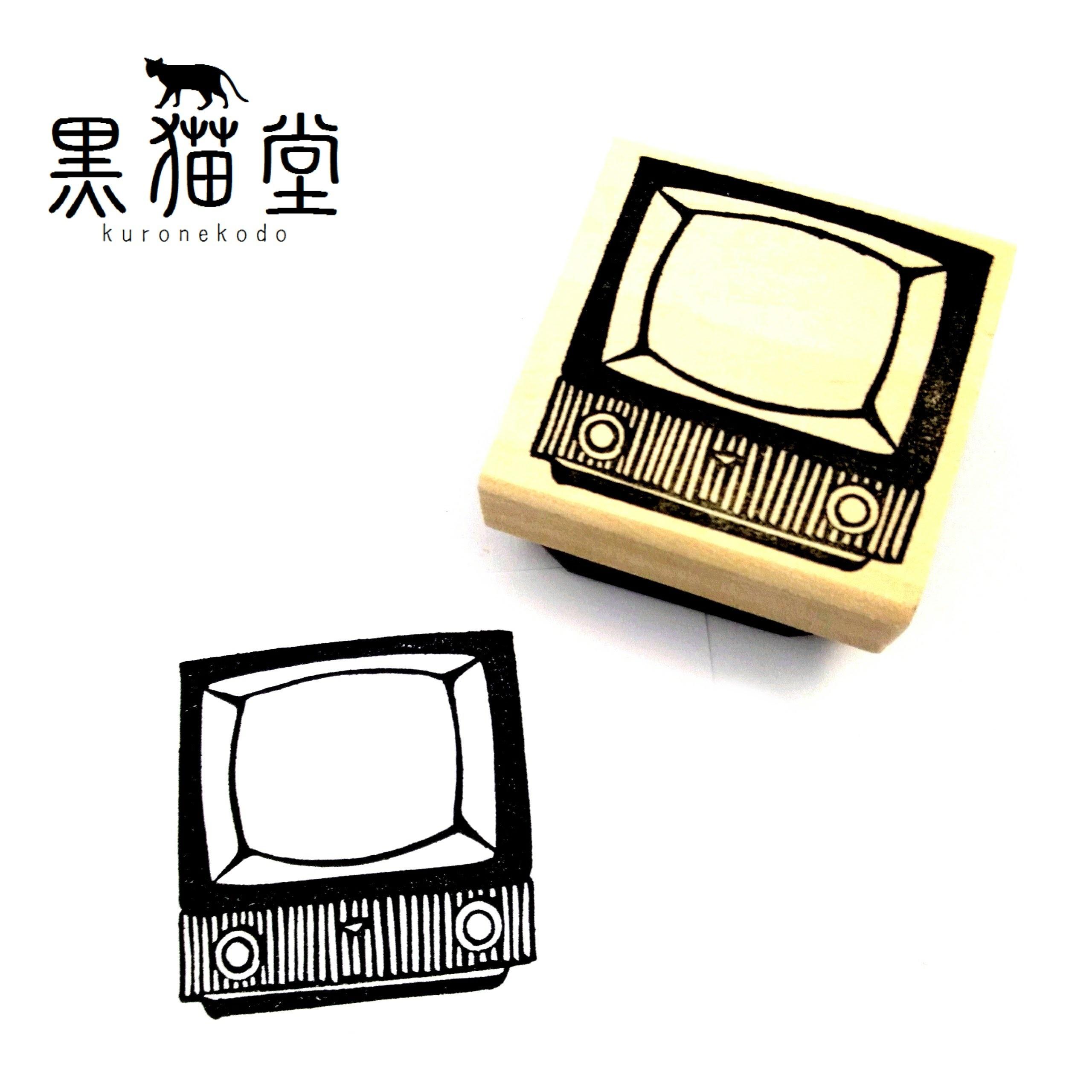 なつかしブラウン管テレビ