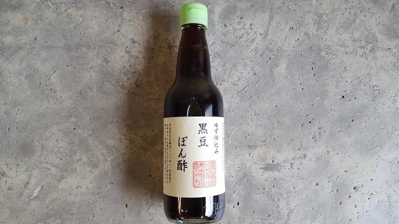 黒豆ぽん酢5本