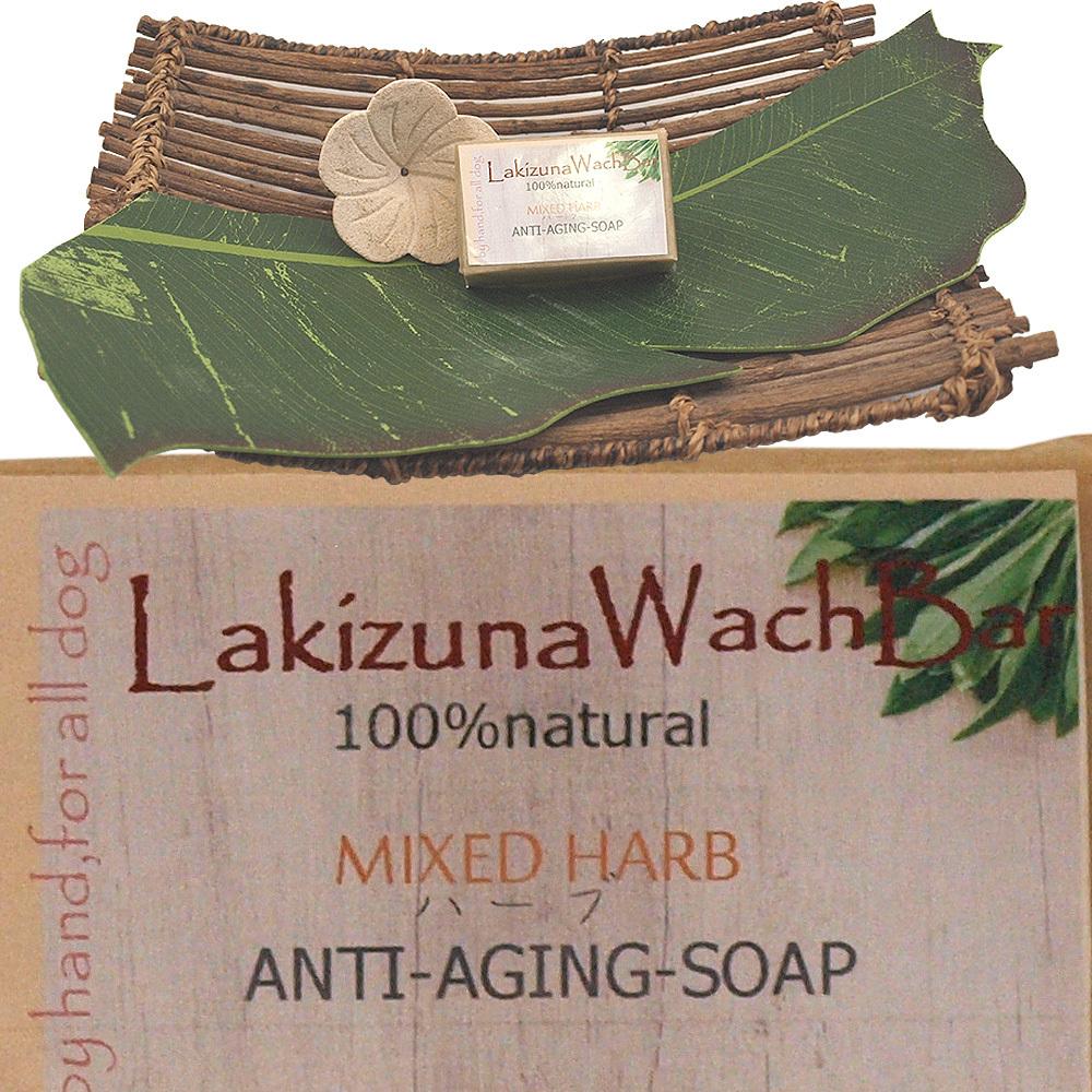 La-kizunaオリジナルブレンドハーブ石鹸Original herbs おまけ付