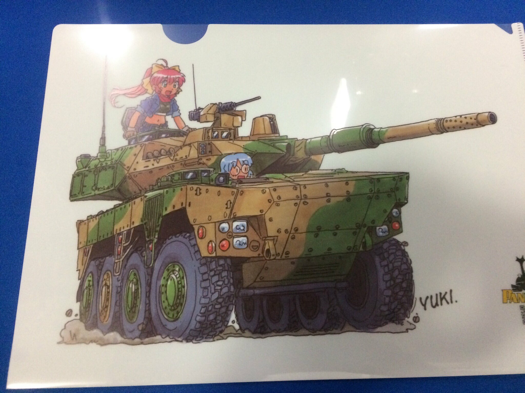 ぺリ子ちゃんと16式機動戦闘車 A4クリアファイル