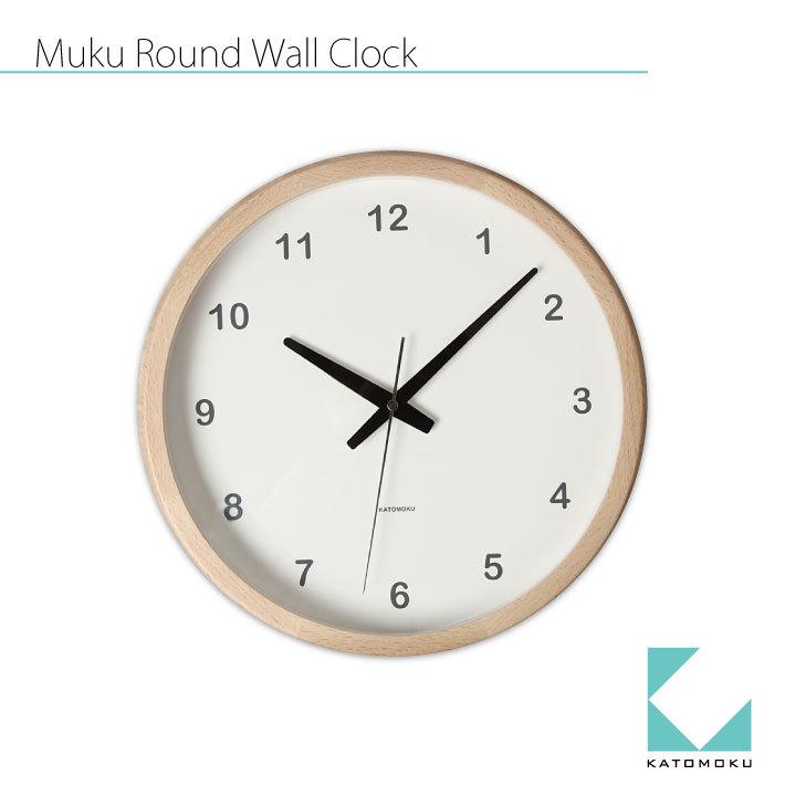 KATOMOKU muku clock km-31NRC 電波時計