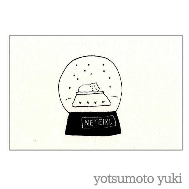 ポストカード - ねている子 - ヨツモトユキ - no11-yot-05