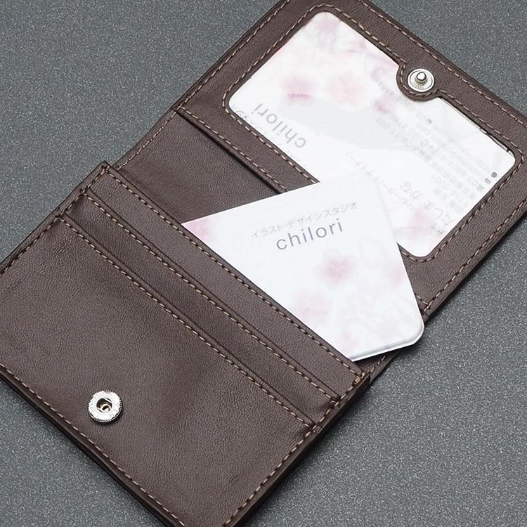 【名入れ可能】ビール柄 大容量カードケース(名刺入れ ミニ財布)