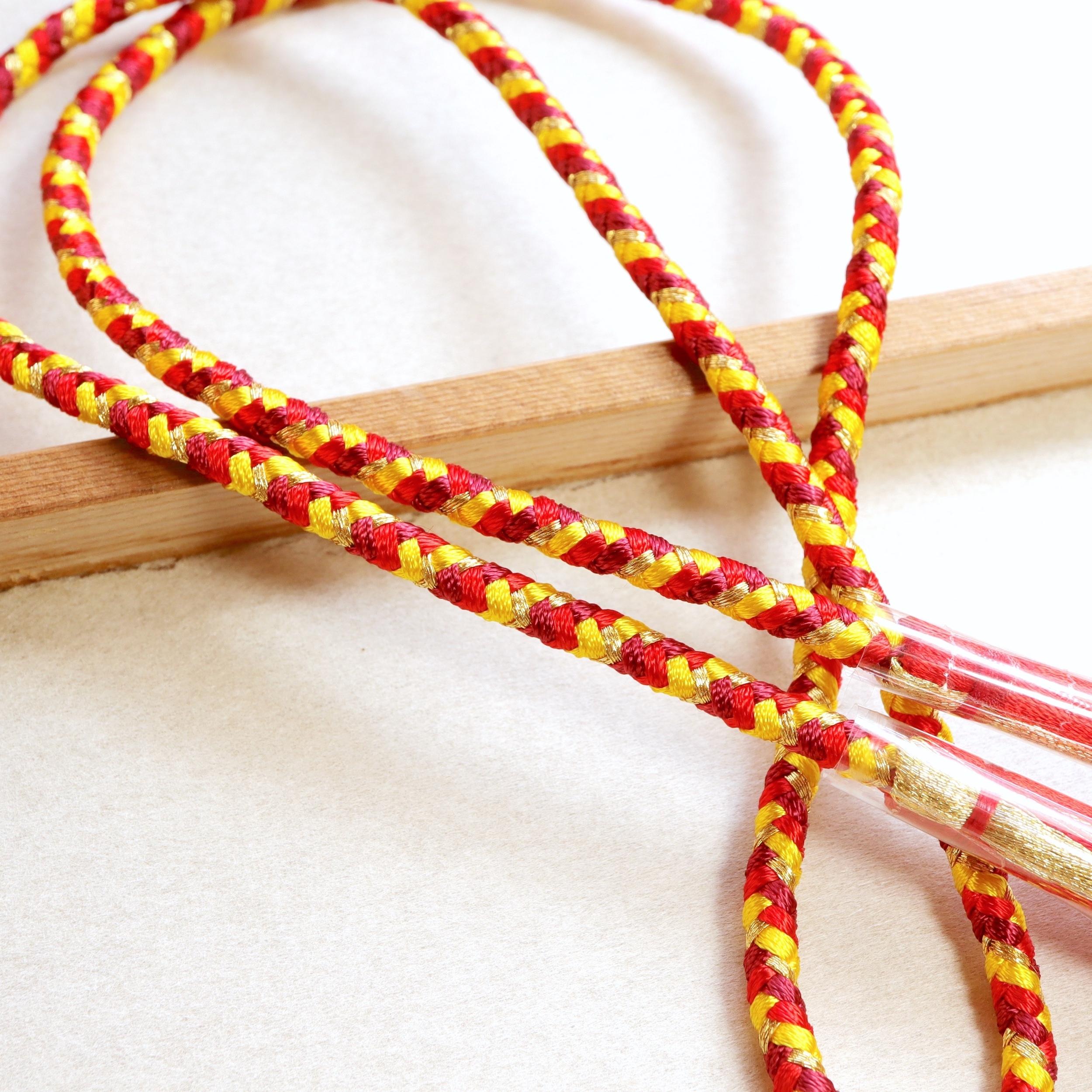【組紐】炎柱 房付き飾り紐