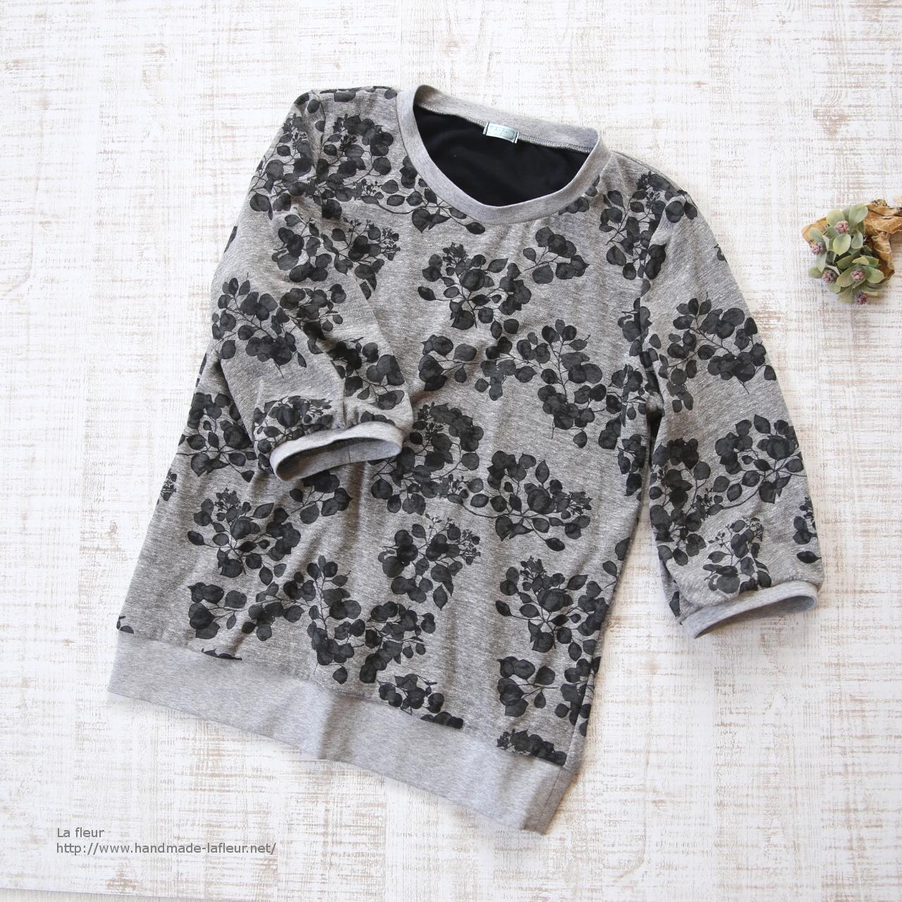 【L】七分袖プルオーバー*カットソー 黒×グレー 植物・花柄/Lafleur