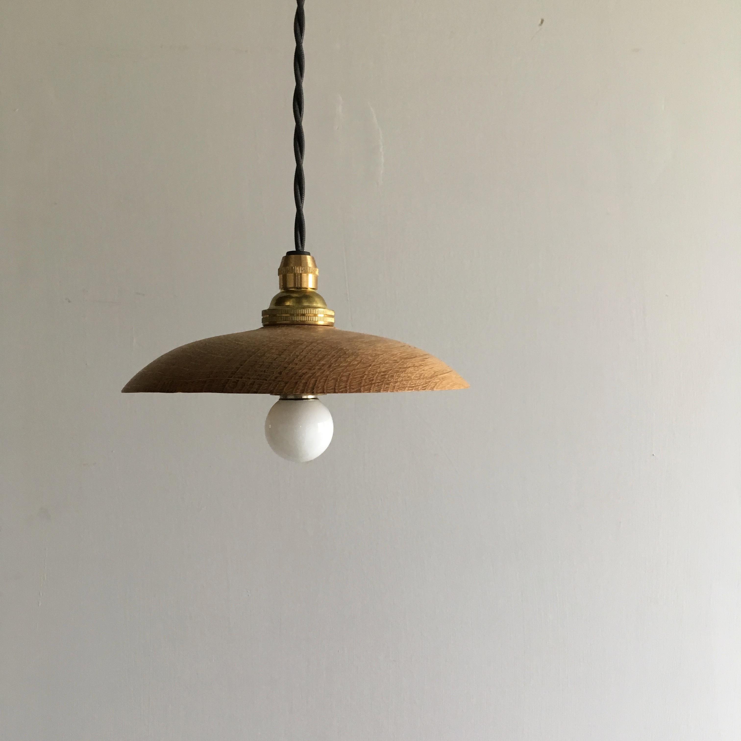 Lamp shade  小  /  kouhei yoshida