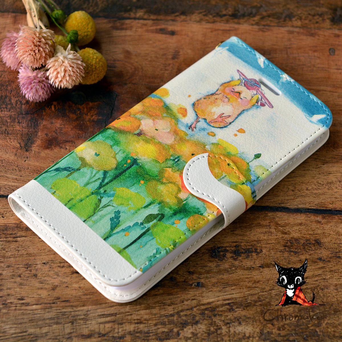 【訳あり】iphone8 ケース かわいい 手帳 アイフォン8 ケース 手帳型 かわいい アイフォン7 ケース 手帳 かわいい ヒヨコ/Chromaket【jk-iph8t-09003-B2】