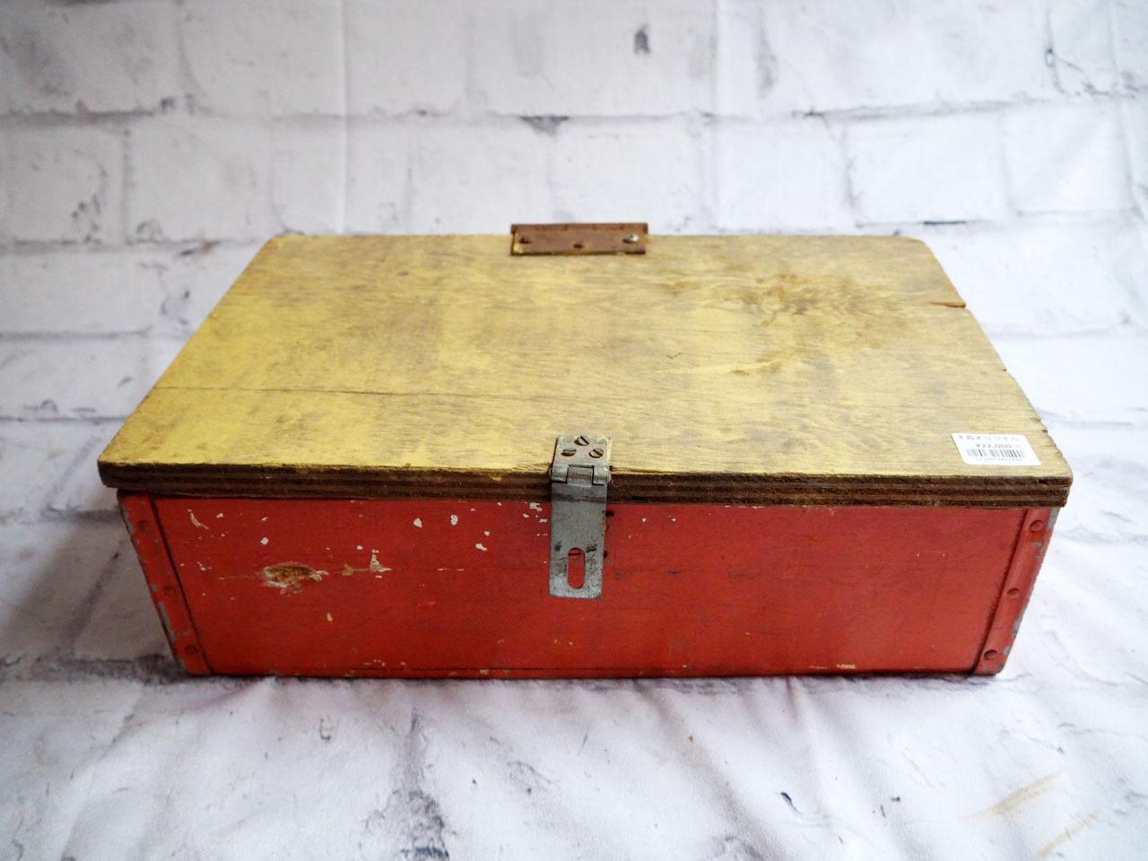 品番1490 木箱 工具箱 道具箱 ボックス アメリカン ヴィンテージ