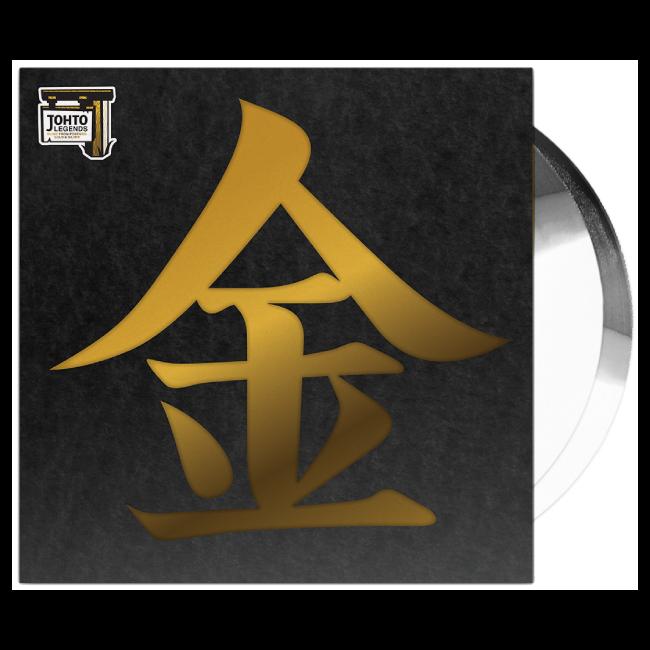 【ポケットモンスター金・銀】ジョウト・レジェンド(オーケストラアレンジ集) - 画像1