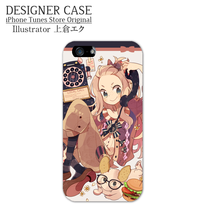 iPhone6 Plus Hard Case[hello hello] Illustrator:Eku Uekura