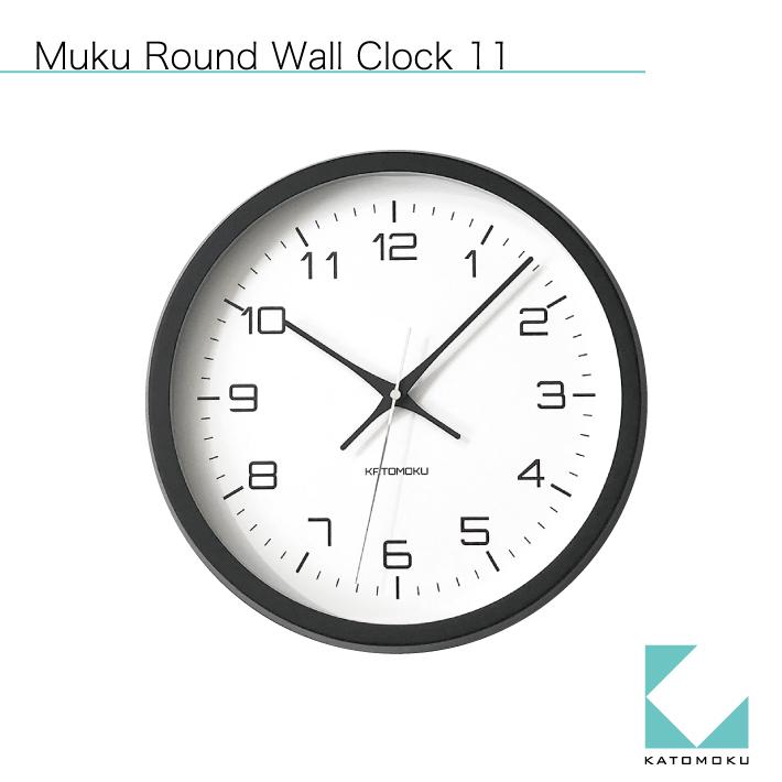 KATOMOKU muku round wall clock 11 km-94BRCS SKP電波時計