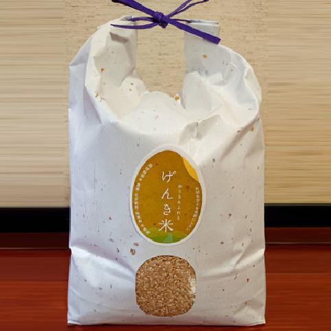 富山県産コシヒカリ 玄米4.5kg(30合)