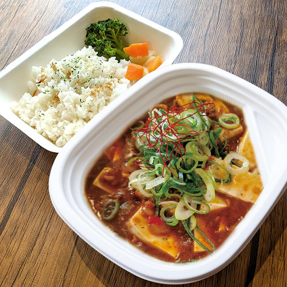 [ お弁当 ] 麻婆カレー / Mapo Curry / 麻婆咖哩便當