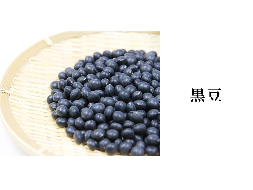 【1000g】おおきな黒豆 ★新物 令和2年産★
