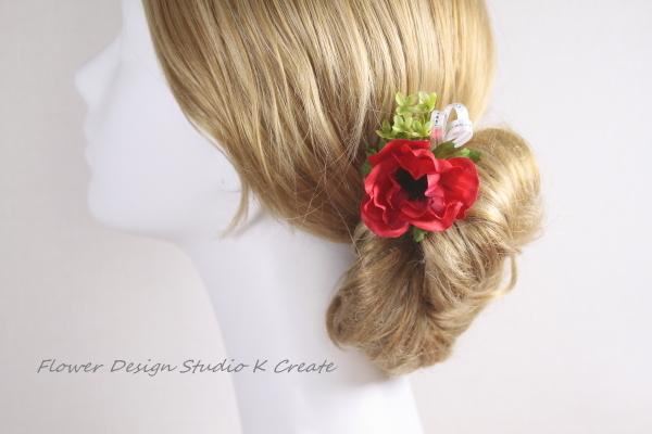 和装髪飾りに♥アネモネとグリンフラワーのUピン(RE 1本)
