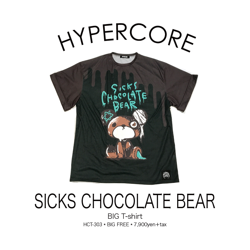 T-303 SICKS CHOCOLATE BEAR ビッグTシャツ