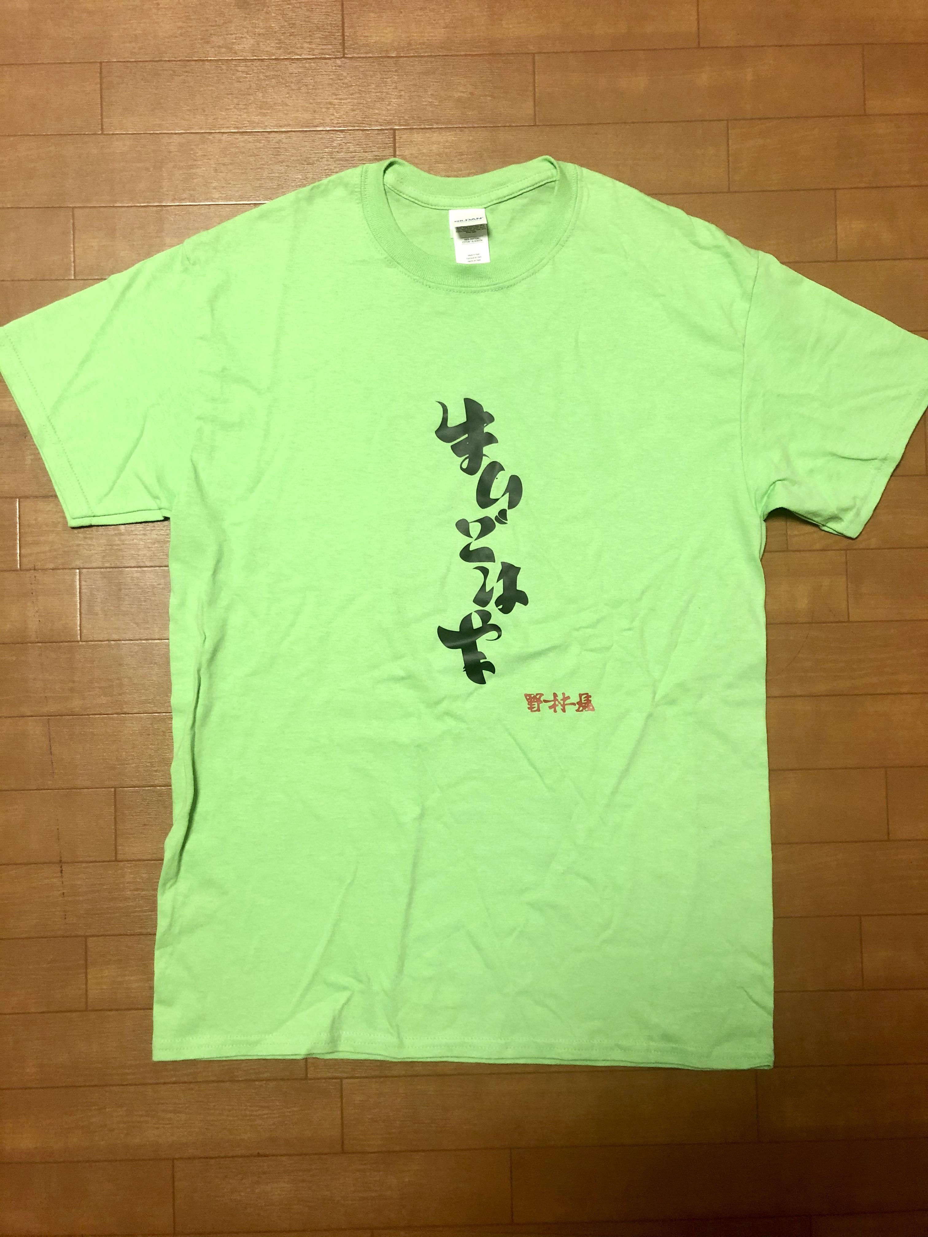 【チューリップテレビ「ゆるゆる富山遺産」放映記念!】『まいどはや⇔またこられ』Tシャツ【1点限定】Mサイズ