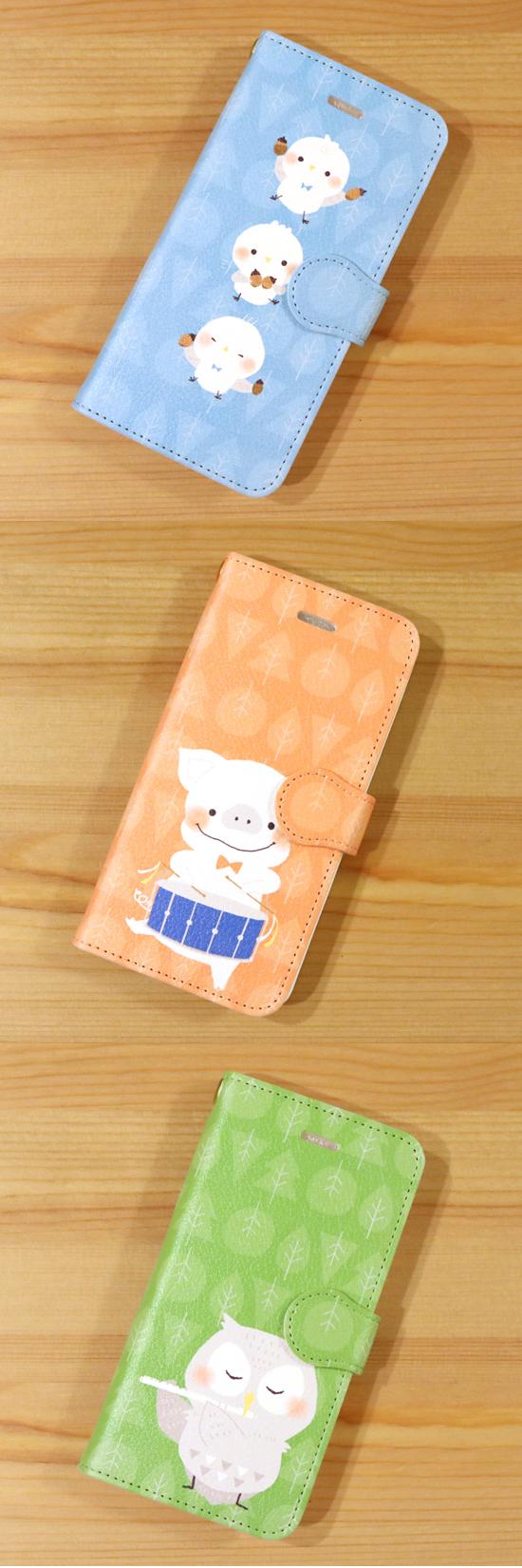 手帳型スマホケース(iPhone) │ Shiawase March♪
