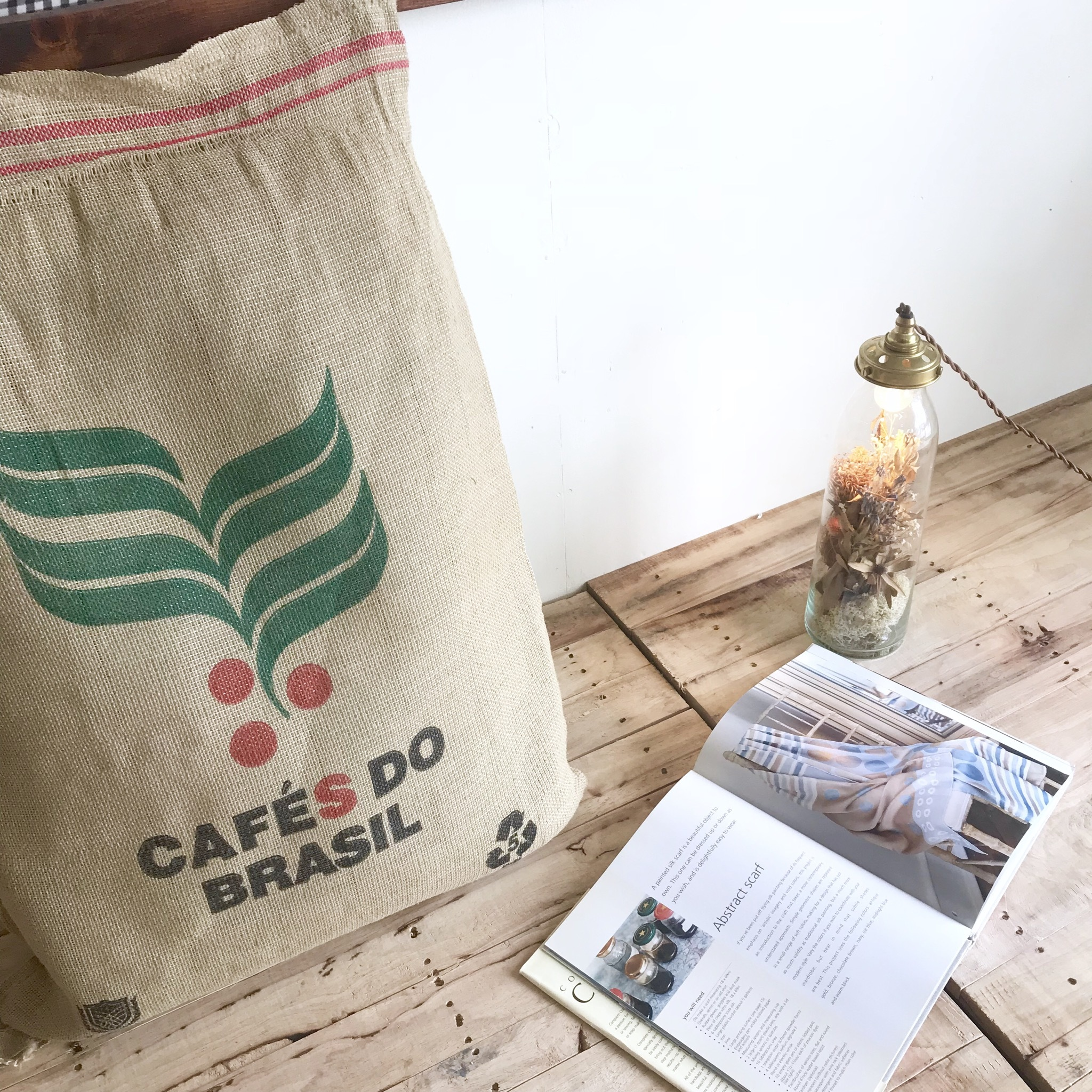 コーヒー豆袋【BRAZIL】