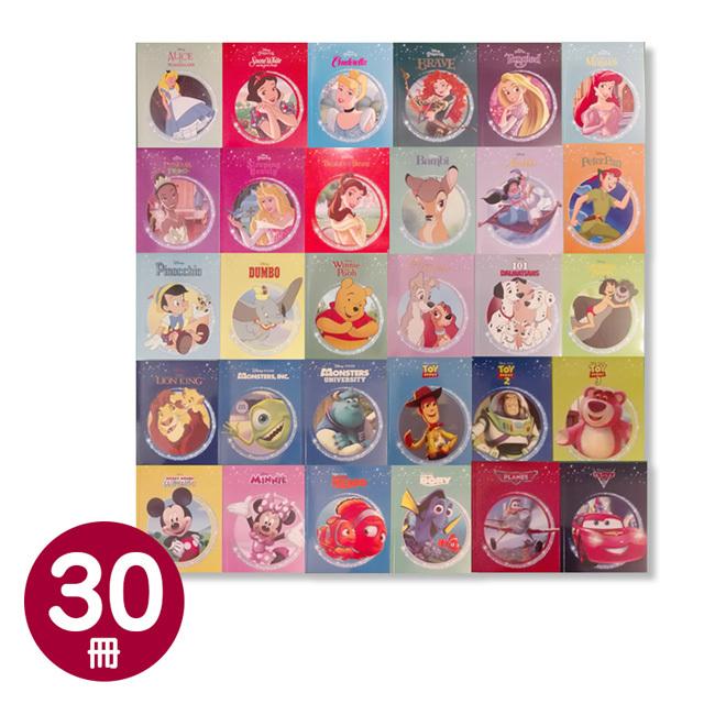 ディズニー英語絵本 30冊セット