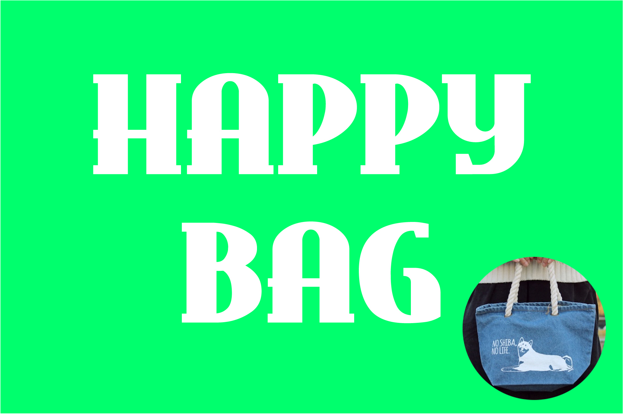 HAPPY BAG 3000円<茶器セット>