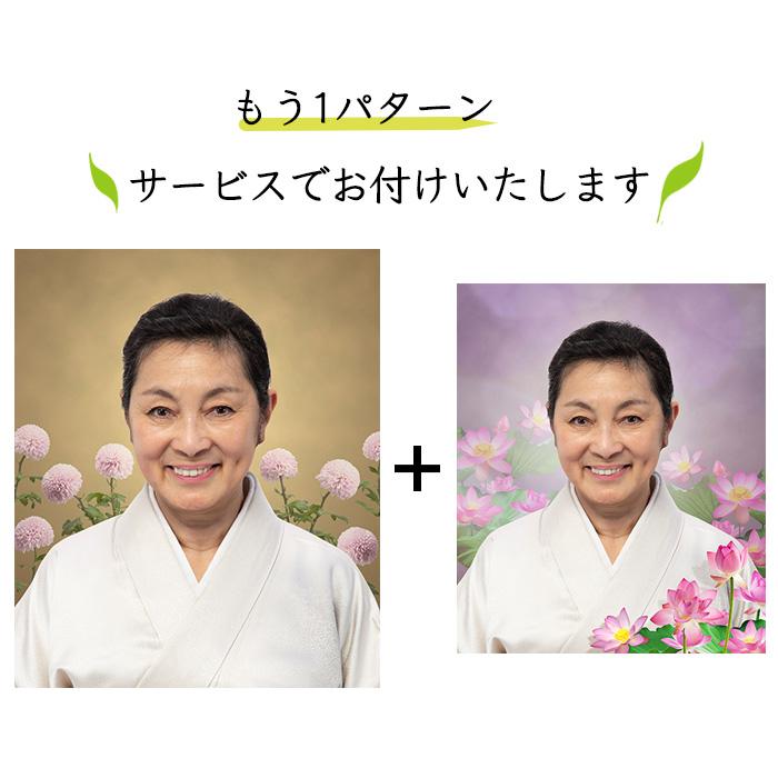 遺影加工 女性 ポンポン菊 ハスの花 白い和服 D-002