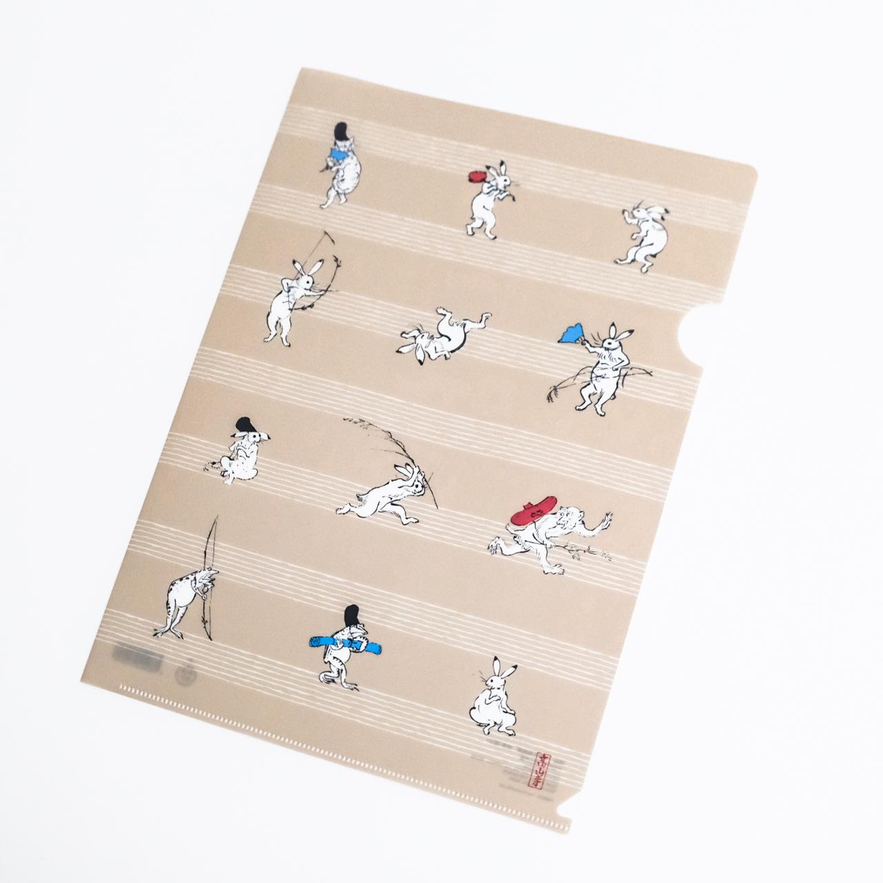鳥獣戯画 A4ファイル 茶格子