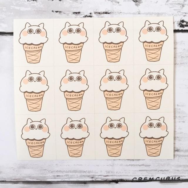 SB.117 アイスクリーム2