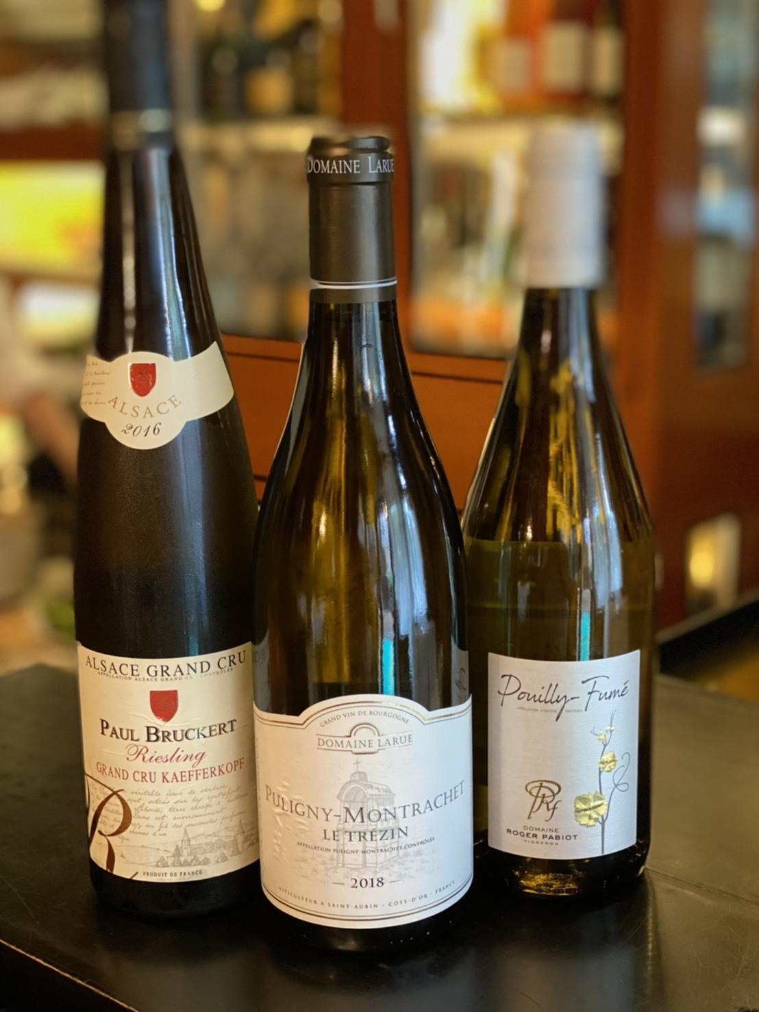 【緊急事態宣言中限定価格】フランスを代表するブルゴーニュ、アルザス、ロワール白ワイン3種類セット(計3本)